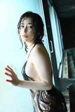 Haruka Nanami Love Start 09