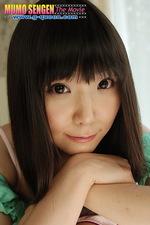 Siho Miyazaki 00