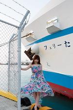Azumi Kinoshita Gorgeous Tits 12