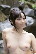 Yu Kawakami Mature Bath 09